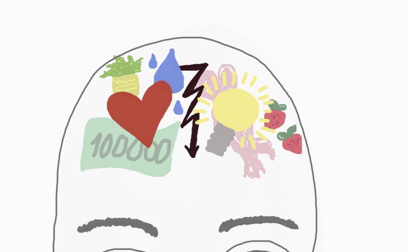 Forscher verstehen Gehirn: Seele weg, Geist weg, Psyche auf dem Prüfstand